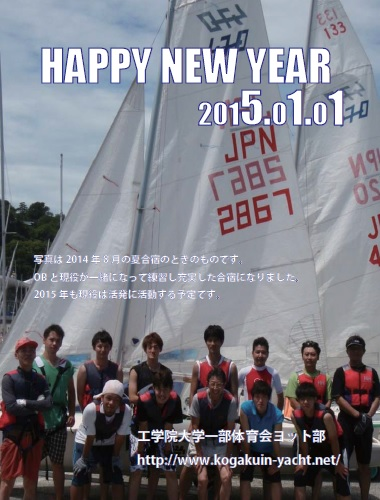 20150101