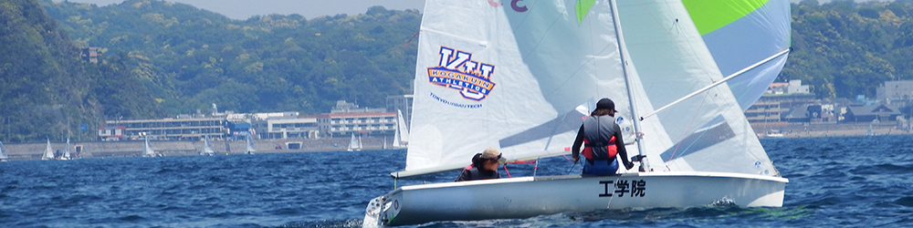 www.kogakuin-yacht.net